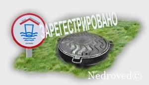 Услуги подземные воды