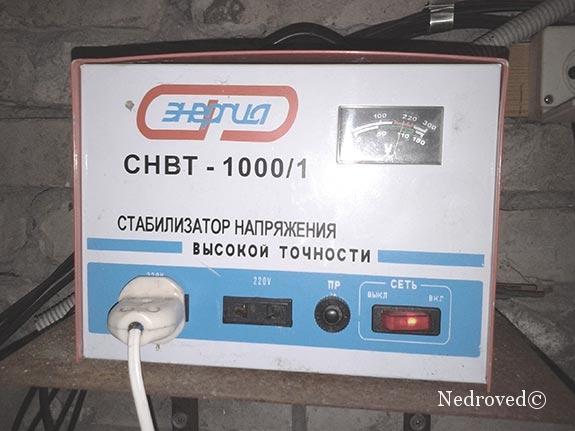 стабилизатор напряжения на водозаборной станции