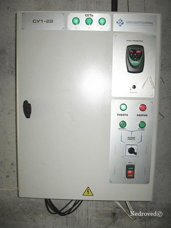 Станция управления насосным агрегатом СУ1-22
